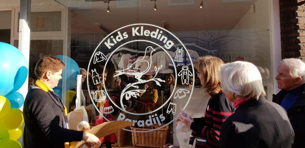 kids kleding paradijs onthulling logo